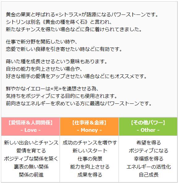 8月21日生まれの誕生日占い(無料...